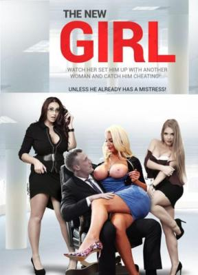 The New Girl (2017) Porn DVD - XXX