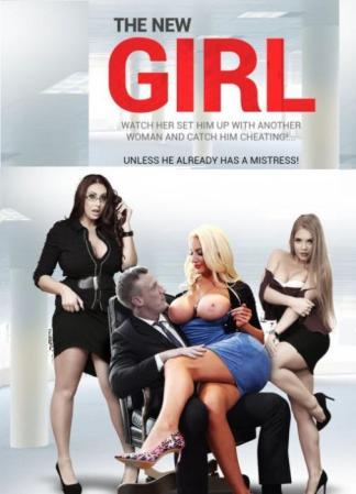 The New Girl (2017) Porn DVD - XXX