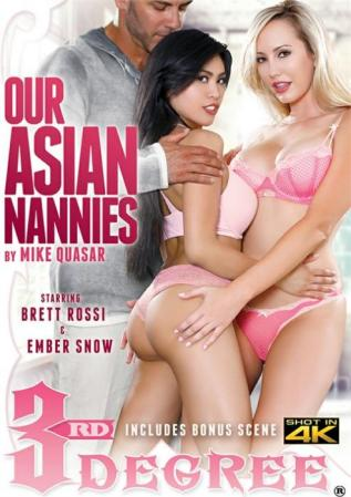 Our Asian Nannies on DVD from Third Degree Films