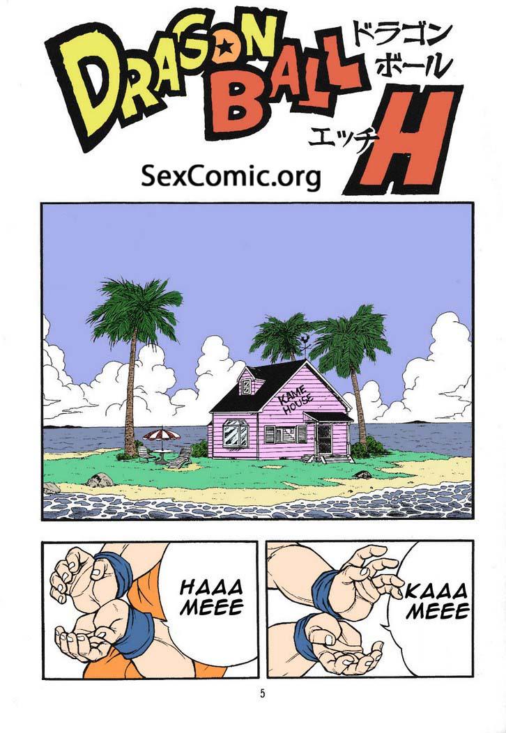 comic-xxx-dragon-boll-z-krillin-vs-android-18-historias-heroticas-hentai-manga-para-adultos-videos-porno-comics-de-incesto-gratis-online-3