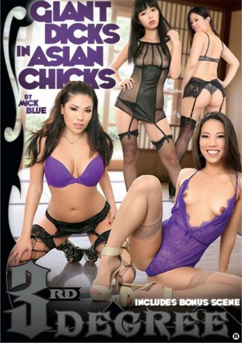 Giant Dicks In Asian Chicks Porn DVD from Third Degree Films