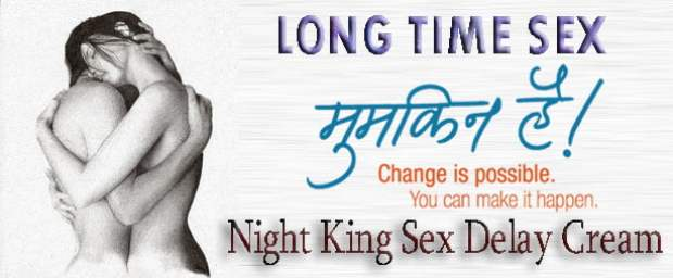 How To Increase Sex Stamina In Hindi