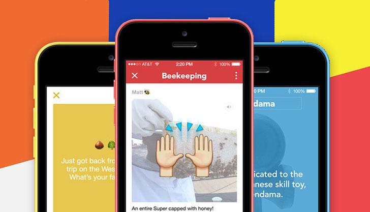 Facebook Releases Forum-Like App, Rooms