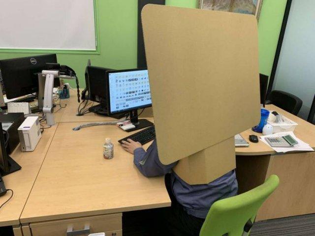 privacidade tecnologia
