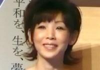 鈴木早智子