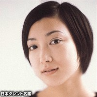 緒川たまき