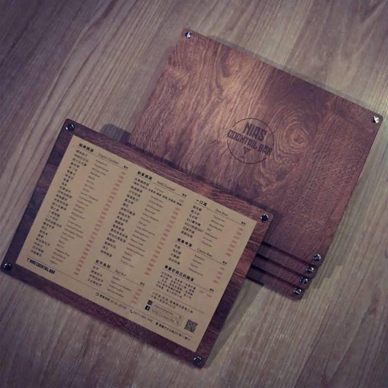 嘉義酒吧-NIAS Cocktail Bar 嘉義夜生活 | 香香-下一攤去哪?用地圖搜尋你的夜生活.酒店酒吧介紹