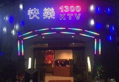 嘉義酒店-小吃部-快樂商務ktv酒店(劉媽) - 香香夜生活入口 - 酒吧酒店talkingbar按摩推薦