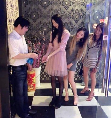 嘉義酒店ktv/小吃部-王妃時尚會館 - 香香夜生活入口 - 酒吧酒店按摩推薦