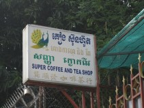 I am really curious of what SUPER COFFEE actually consists of. Or if it is just SUPER GROSS!!