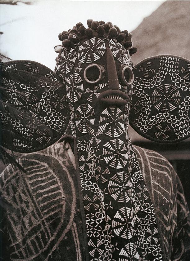 Dogon Mask West Africa  - ART Masks