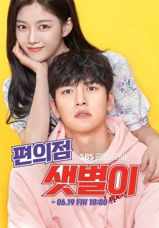 Backstreet Rookie Season 1 Episode 7 – 8 (Korean Drama) | Mp4 Download