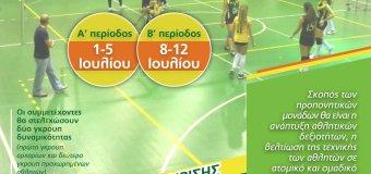 2ο Camp Πετοσφαίρισης από τον ΦΟΙΒΟ