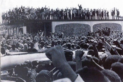 George Jackson's funeral by Stephen Shames