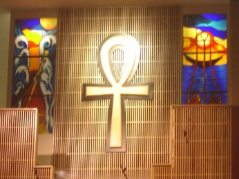 Friendship-West Baptist Church sanctuary dominated by ankh, ancient cross
