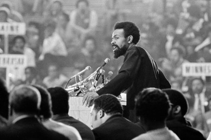 Amiri Baraka speaks National Black Political Convention 1972 Gary, Ind., by Gary Settle, NYT, web