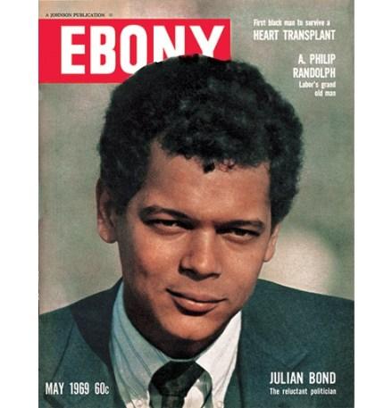 Julian Bond on Ebony cover 0569