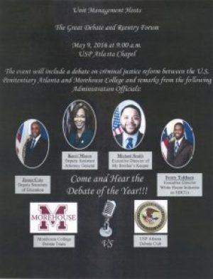 The Great Debate and Reentry Forum flier USP Atlanta 050916