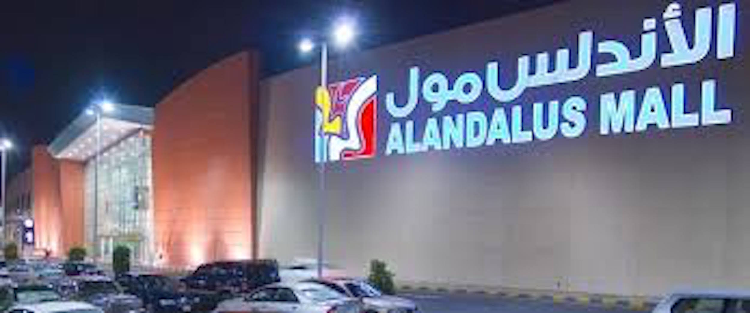 Andalus-Mall-1