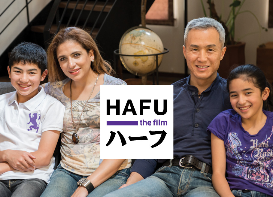 Hafu: The Mixed Race Experience in Japan""