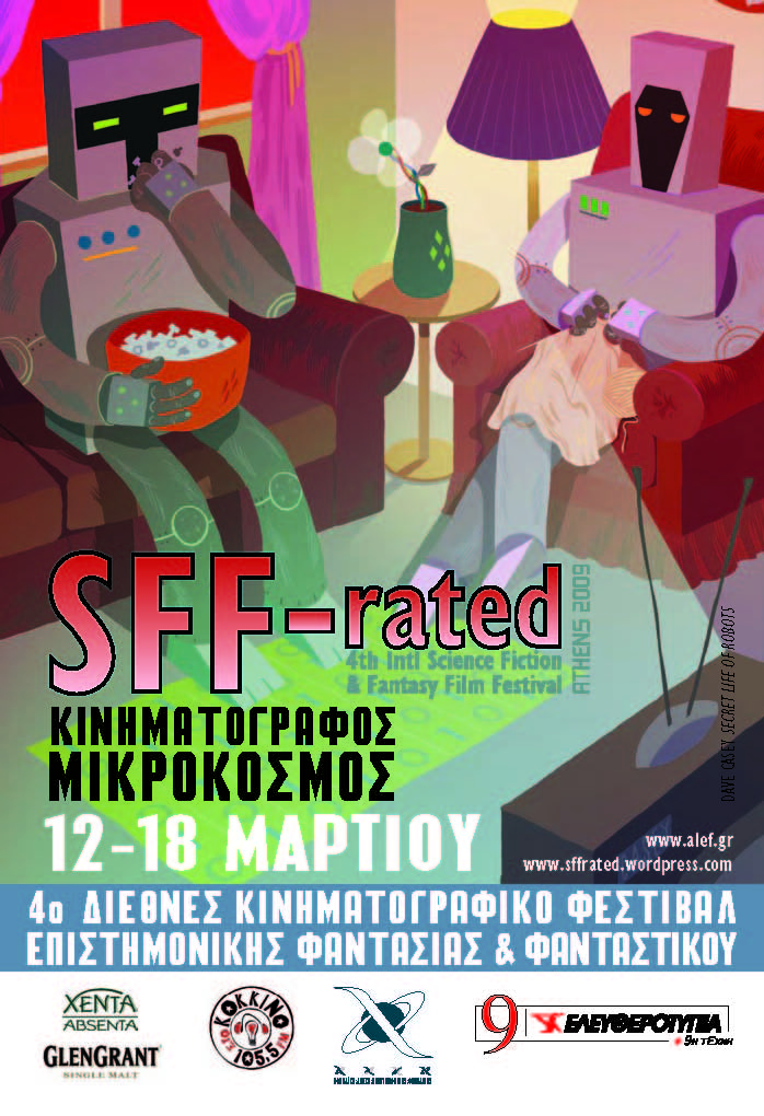 flyer-sff-rated-2009-robot-front