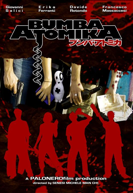 bumba_atomika_poster_309250-large