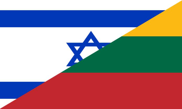 תוצאת תמונה עבור ליטא