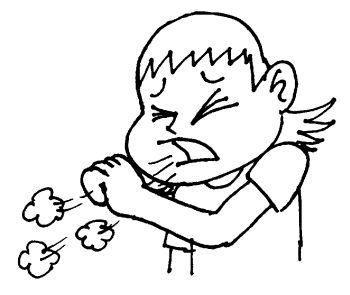 Whooping Cough Outbreak Closes El Sobrante School: SFist