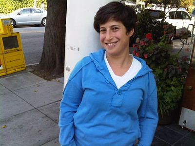 Spotlight on Ruby Cymrot-Wu! A Bay Area LGBT Jewish Leader!