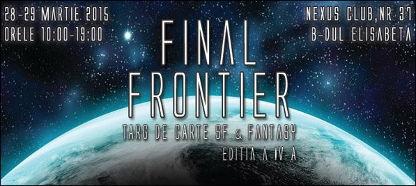 Banner - Final Frontier 4