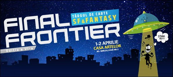 Banner - Final Frontier 6