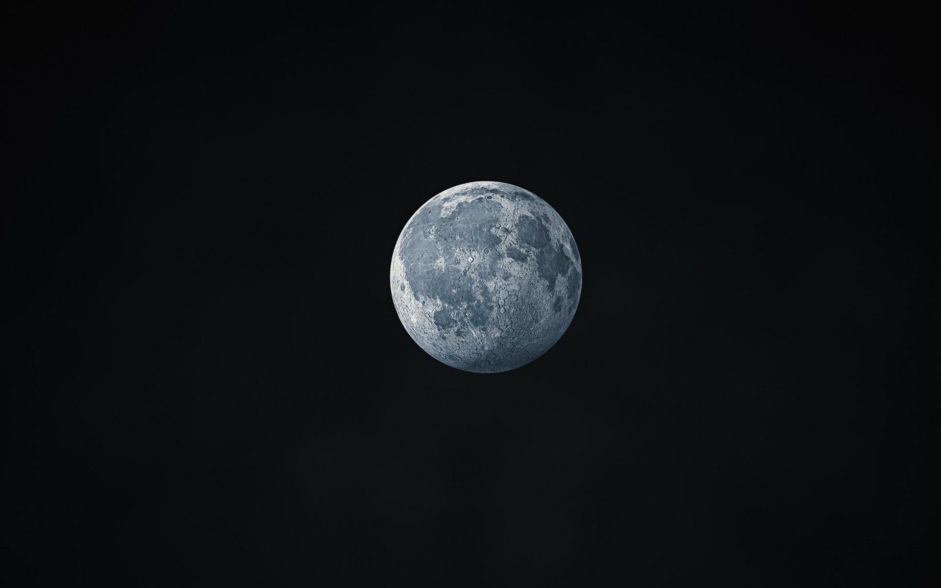 Sfondi Luna 49 immagini