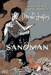 the-sandman-the-dream-hunters-by-neil-gaiman cover