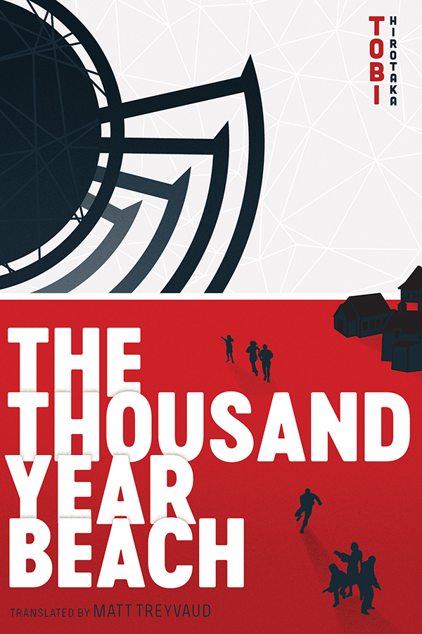 PR: Tobi Hirotaka's The Thousand Year Beach
