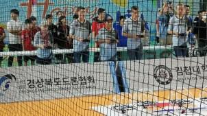 28.09.2019: Konzentration vor dem Start in Gyeongsangbuk, Südkorea