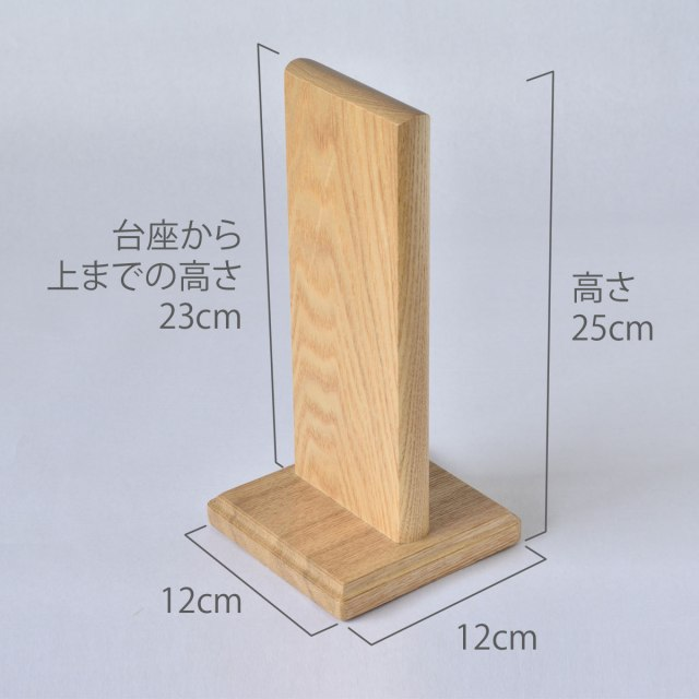 headphone-stand-sg-craft (10)