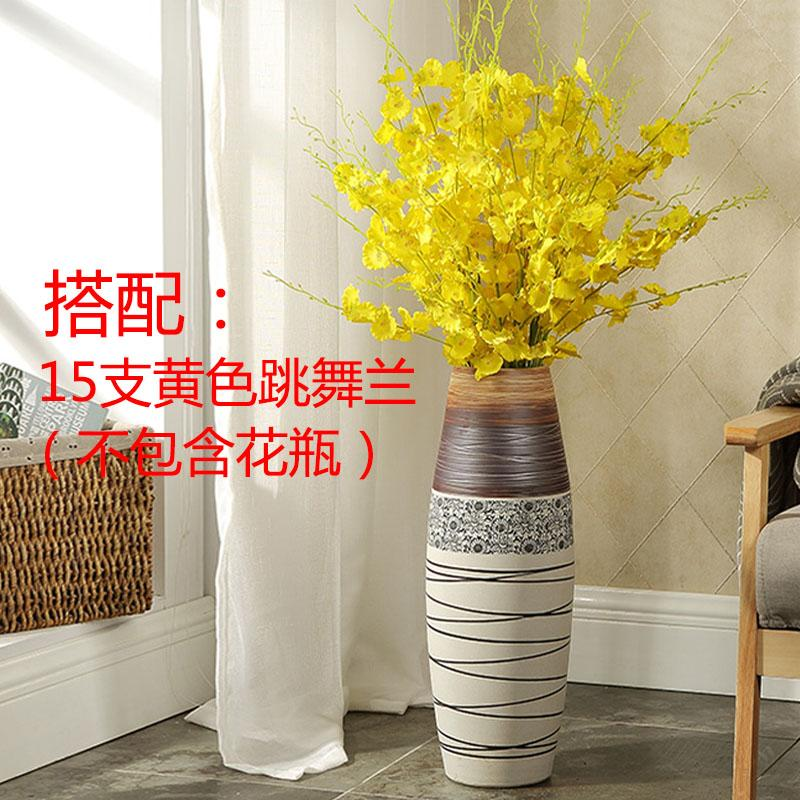floor vases for living room singapore wall mount tv ideas small buy decorative online vessels lazada sg jingdezhentaoci vase high large size minimalist modern european style dried flower arrangement big