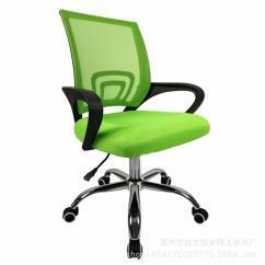 Ergonomic Chair Singapore Best Accent Chairs Modem Office