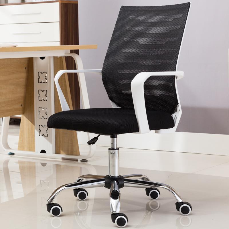 best study chair ny yankee rocking 2018 modern ergonomic mesh office buy for home singapore