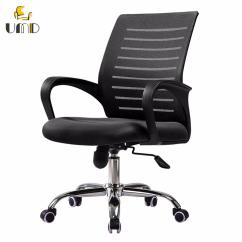 Back Support Cushion For Office Chair Singapore Cosco Step Stool Replacement Parts Ergonomic Mid Mesh W11 Black