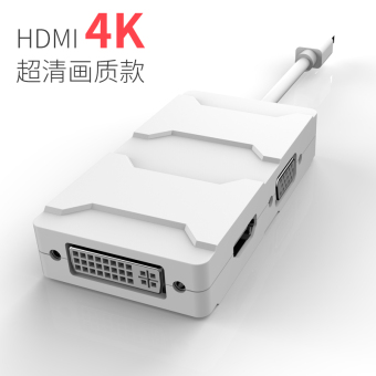Maurine Jazmin: Online MacBook Apple HDMI projector instrument DVI Cable in Singapore