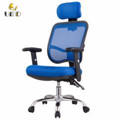 Ergonomic Chair Tilt Floor Chairs Singapore High Back Mesh Office Swivel Lumbar
