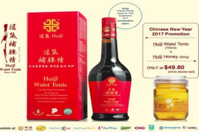 Great Ideas For Gifts For Chinese New Year 2017 in Singapore