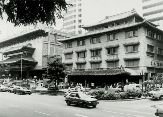 CK Tang with Tang Plaza beside it