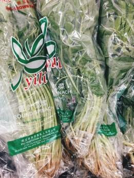 Yi Li Round Spinach