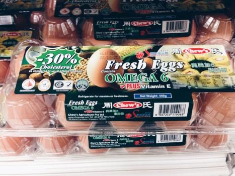 Chew's Eggs