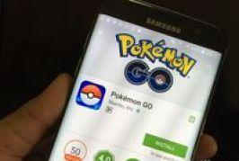 Inikah Tanda Kedatangan Pokemon Legendaris?