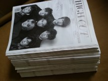 High Cut Vol. 115 ft INFINITE that arrived this week! #05