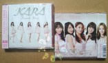 KARA - French Kiss (CD & DVD)(Japan version)
