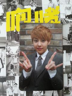 EXO Repackage Xiumin Photocard